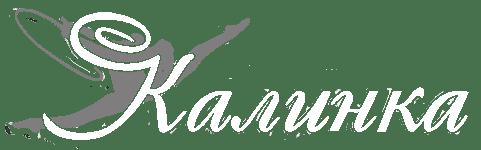 Логотип Калинка